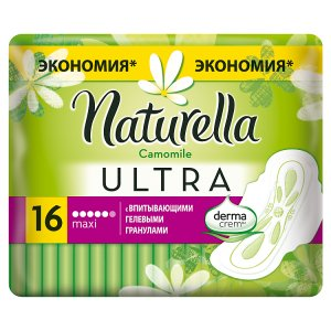 Naturella Ultra 16 Kusov